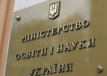 Обговорення проекту внесення змін до положень проведення акредитаційної експертизи