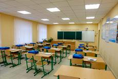 Щодо дистанційного навчання у школах восени, – РНБО