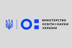 Обговорення проектів майбутніх підручників, – МОН