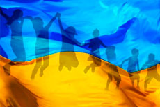 Государственная целевая социальная программа «Молодежь Украины»