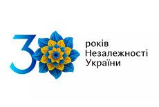 Поздравление ко Дню Независимости Украины!