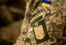 Поздравление с Днем защитников и защитниц Украины